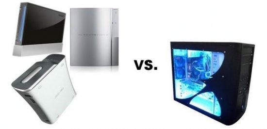 PC против консолей — война без победителя.
