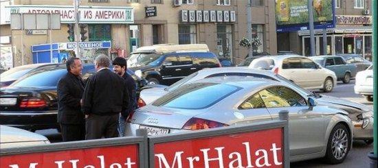 Миша Галустян попал в аварию на своей новой Audi TT (5 фото)
