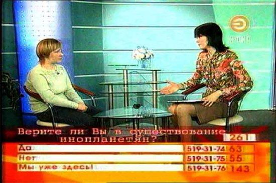 В эфире телепередача «Доброе утро»