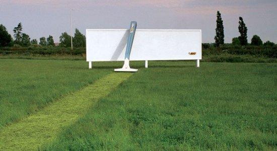 Несколько рекламных идей