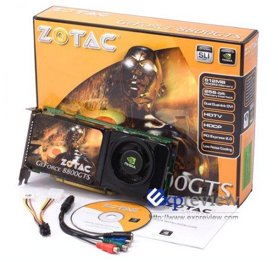 Zotac представила свою версию GeForce 8800GTS