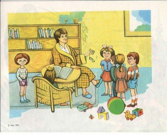 Откуда берутся дети? Картинки детям, комменты - взрослым. Часть 2