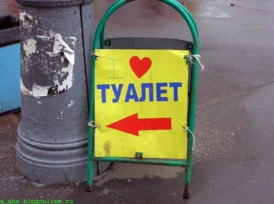 Специально не придумать или Россия глазами офигевшего иностранца