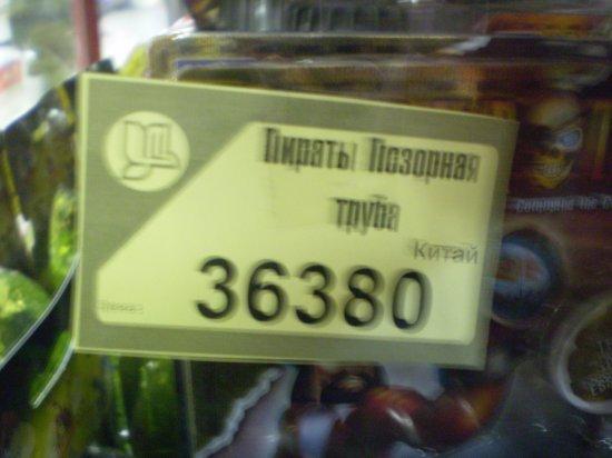 Орфографы епт...