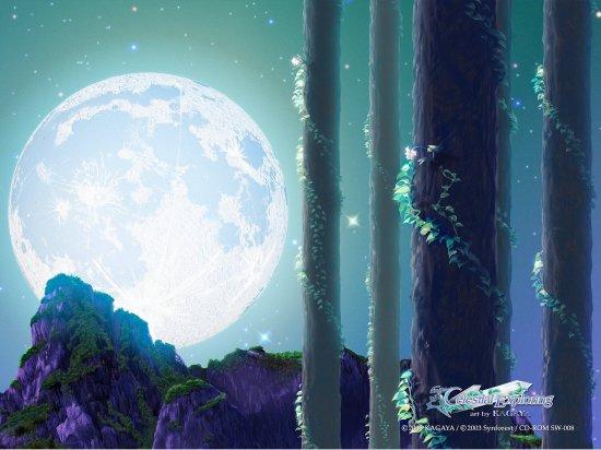 Yutaka Kagaya. Celestial Exploring part-1
