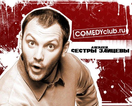 Camedy Club part-1