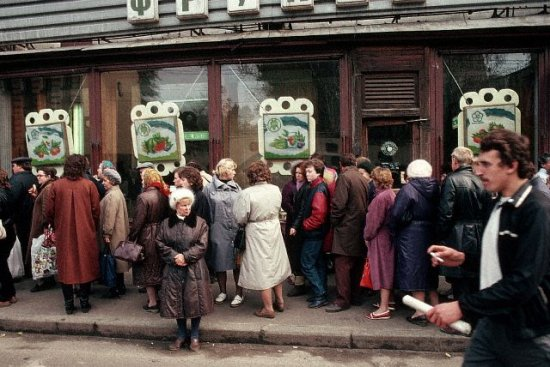 СССР в конце 80-х годов