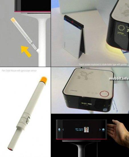 Компьютер-лампа (концепт)