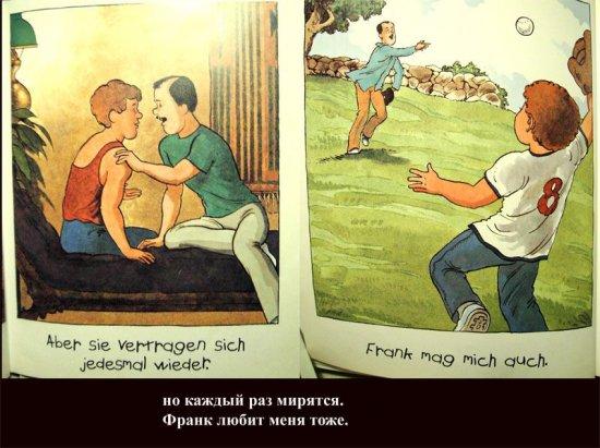 Немецкий буклет