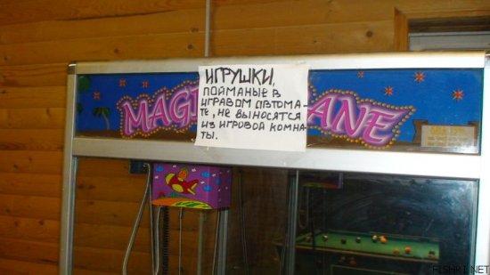 Фотоподборка(часть4)
