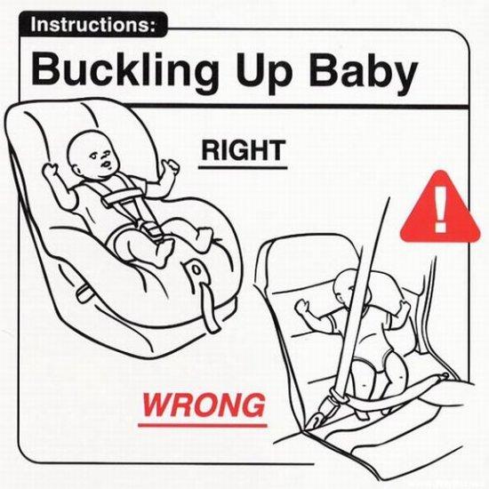 Инструкция по уходу за ребёнком