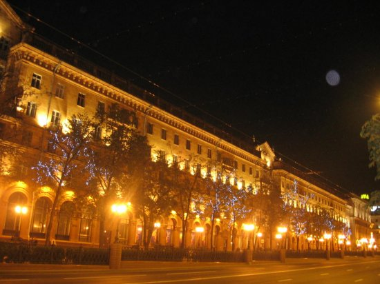 Столица днём  и ночью!