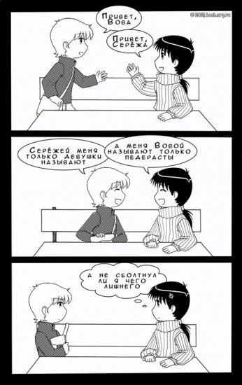 B.O.R./comics