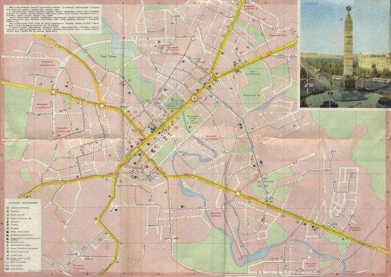 Старые карты и планы Минска