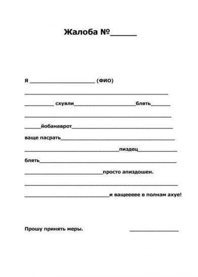 Фотоподборка (часть5)