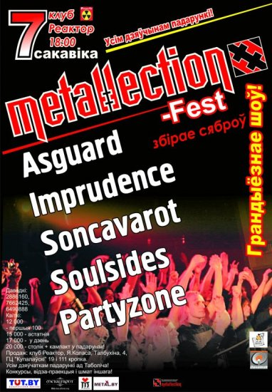 Metallection Fest