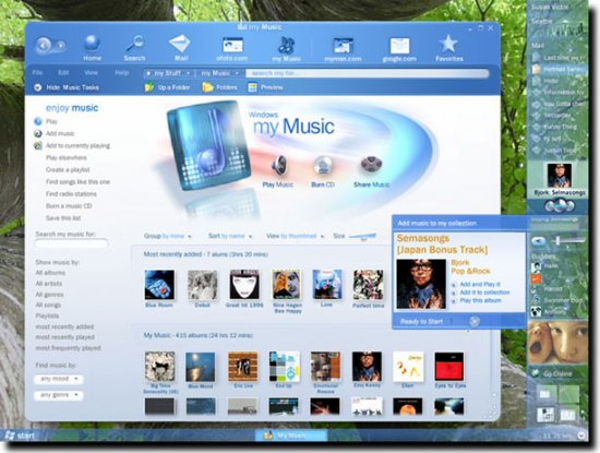 Microsoft выпускает Internet Explorer 8 beta 1