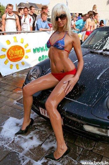 Не желаете помыть машинку?