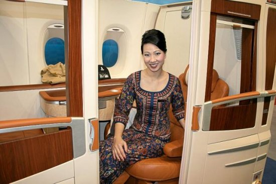 Сингапурский аэробус