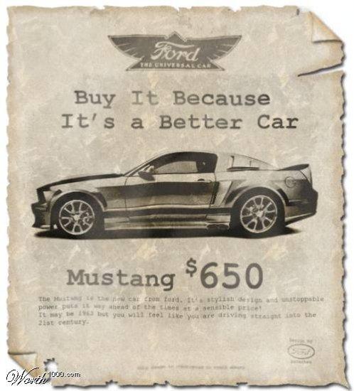 Реклама нового по-старому