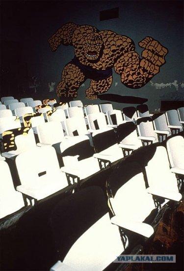 Интересная иллюзия  в кинотеатре