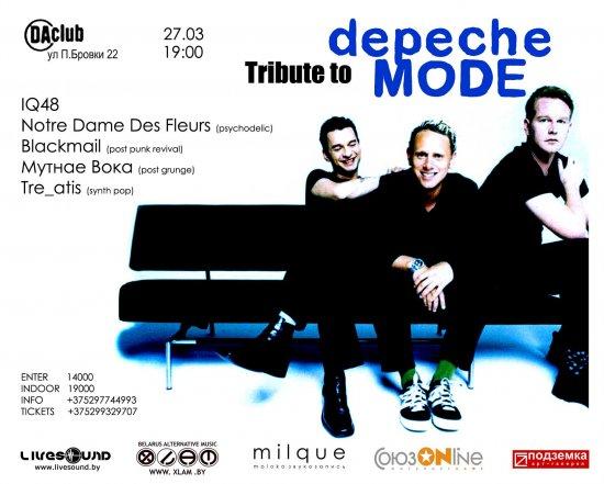 ������� Depeche Mode