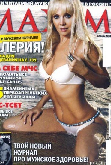 ������� � ������� Maxim �� ������ 2008 ����
