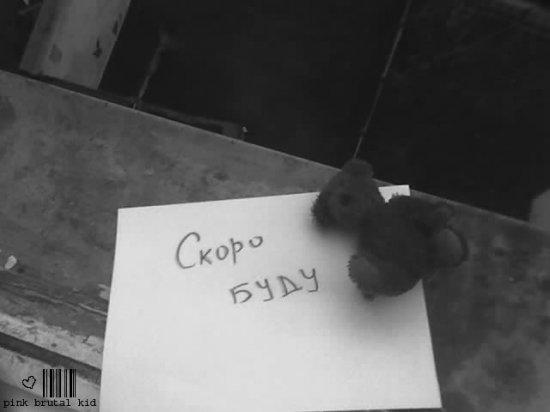 ЭмО-кАрТиНгИ №2