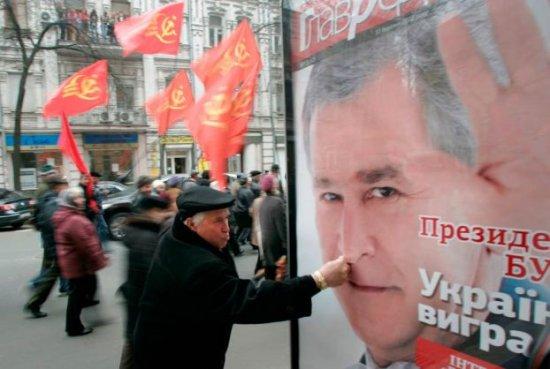 Украина встречает Буша!