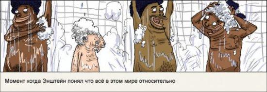 (: Картино- боянчики :)