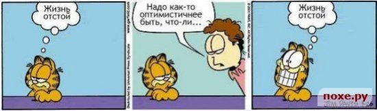 АНТИ ЭмО-кАрТиНгИ Намбер 1