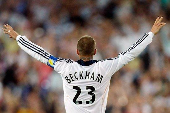 Самые высокооплачиваемые футболисты 2007 года