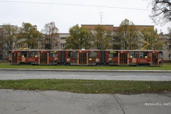 Пивной трамвайчик