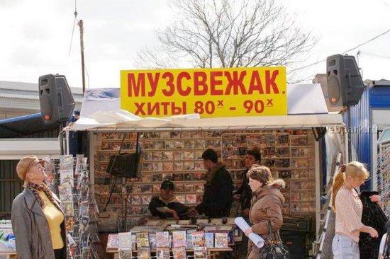 Россия - страна контрастов!