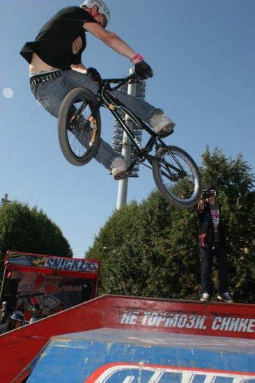 CityExtreme (BMX)