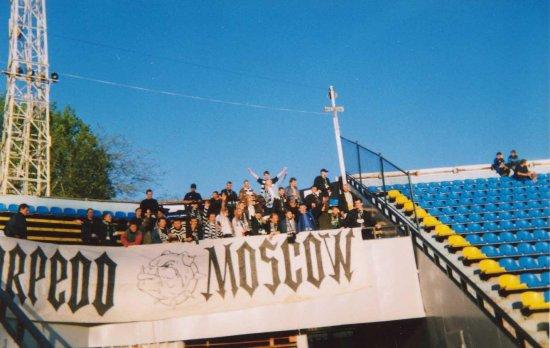 Фото с футбола : Милан, Россия