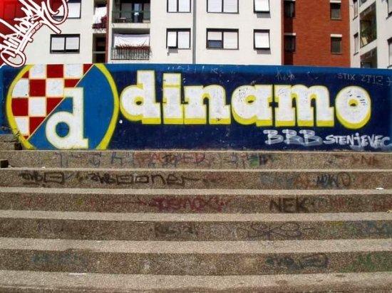 Граффити фанатов Динамо Загреб (Хорватия)