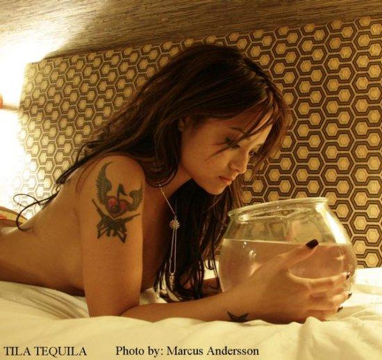 Tila Tequila (Тила Текила)