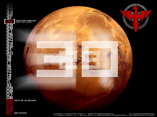 30 second to mars (���������, ����, ����)