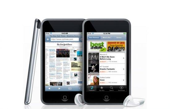 ��� ����� iPod+iTunes?