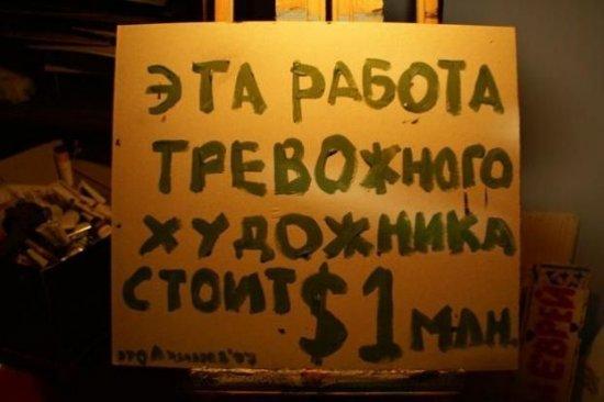 Позитифф :)