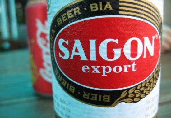 Сайгон