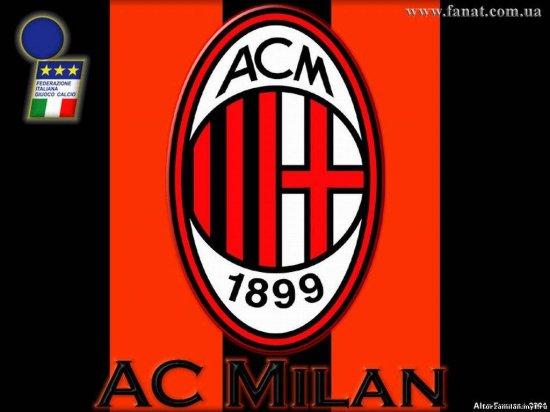 О клубе AC MILAN