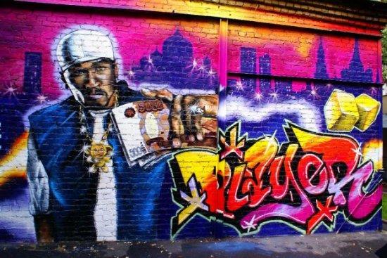 История создания одного граффити - Видео