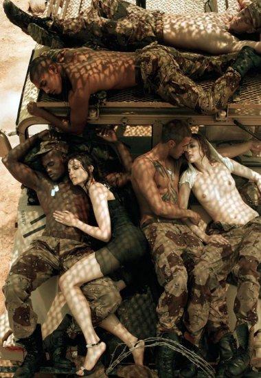 Любовь лучше войны