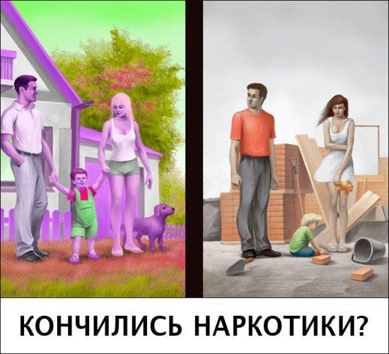 """Фотожаба """"Две семьи"""""""