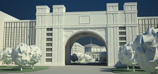Восточные ворота Минска