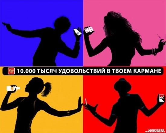 Конкурс антисоциальной рекламы