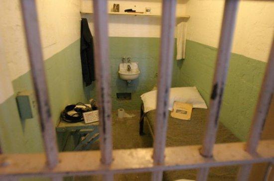 Самые печально известные тюрьмы мира
