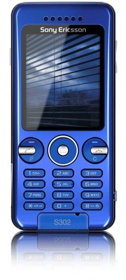 5 новых мобильников от Sony Ericsson